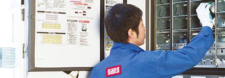 自動販売機オペレート事業