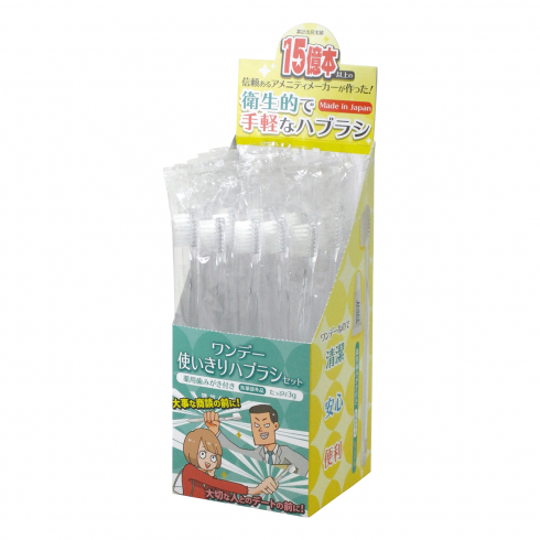 One-day disposable tooth brush set