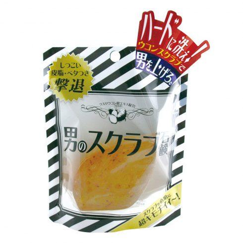ウコン石鹸、クスリウコン石鹸