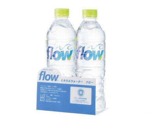 ミネラルウォーター flow専用ディスプレイ