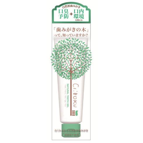 Ci:boku -Shiboku (tooth tree) toothpaste-