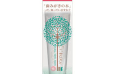 Ci:boku~Tooth Tree Toothpaste by Coral ~